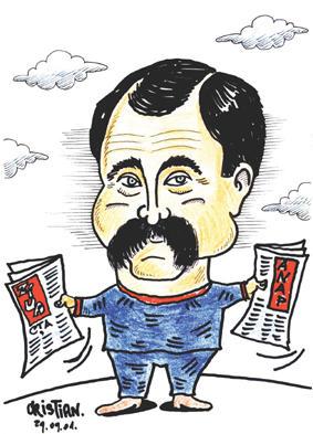 Карикатура за подарък