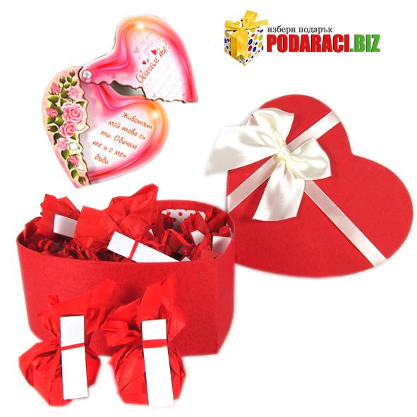 romanti4enshokoladovpodarak