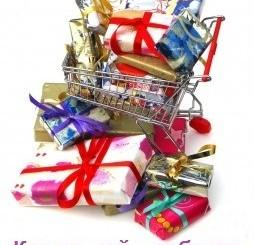 Най – желаните подаръци за Коледа
